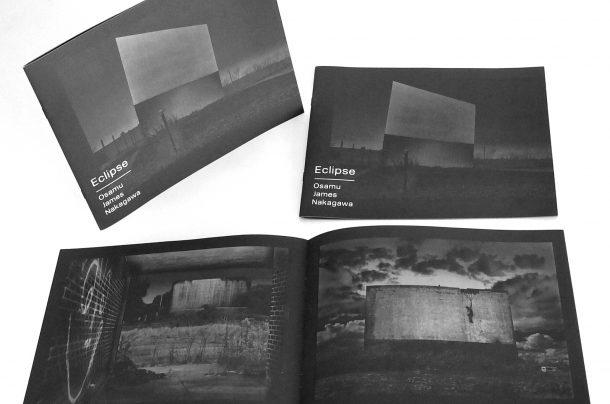 オサム・ジェームス・中川 展覧会カタログブック「Eclipse : 蝕」