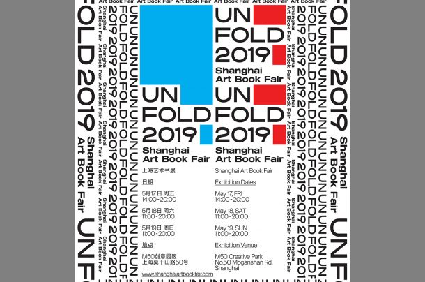 UNFOLD 2019 Shanghai Art Book Fair