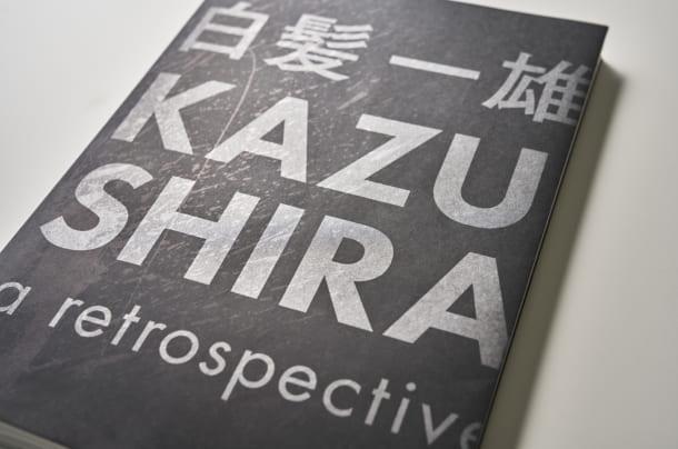 『白髪一雄 Kazuo Shiraga : a retrospective logo』