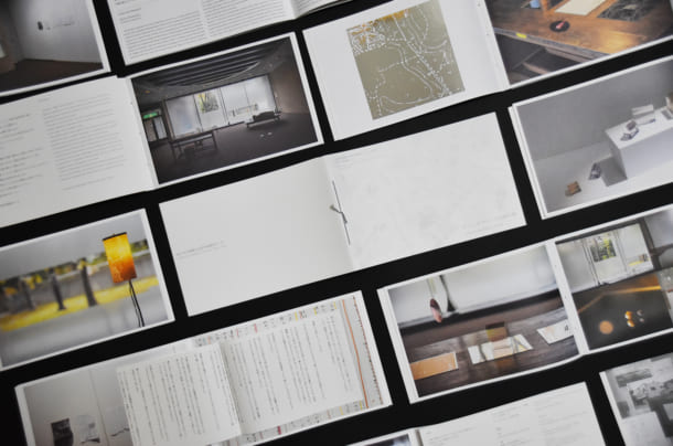 ウェブメディア「paperC」への掲載