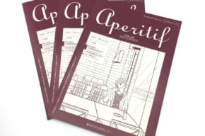 豊中市立文化芸術センター情報誌『aperitif Vol.25』