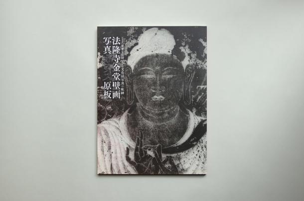 第14回野上紘子記念アート・ドキュメンテーション学会賞受賞