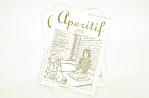 豊中市立文化芸術センター情報誌『aperitif vol.26』