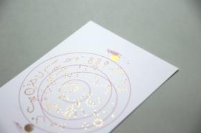 キトラ古墳天井壁画ポストカード