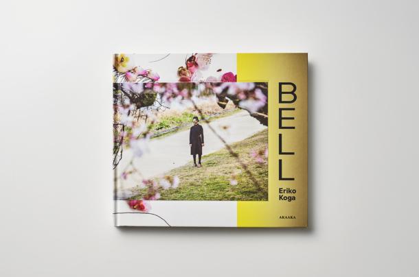 古賀絵里子 写真集 『BELL』