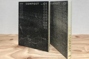 第54回 造本装幀コンクール 審査員奨励賞受賞『COMPOST VOL.1』